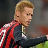 Leicester pantau dua pemain Milan