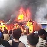 Info Kebakaran Di Terima Jam 09.14 WIB