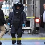 Aktor Di Balik Teror Paket Intimidasi Bom